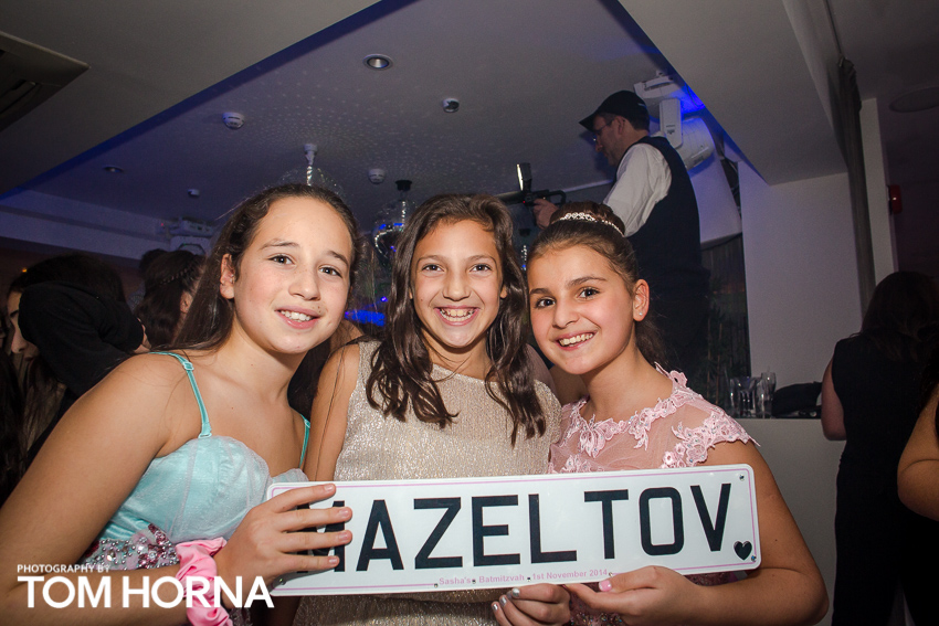 Sasha's Bat Mitzvah (519 of 971)