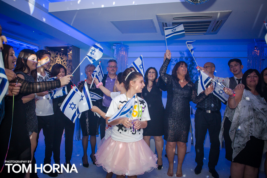 Sasha's Bat Mitzvah (947 of 971)